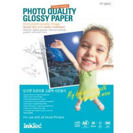Papel para Impresora Fotografico Brillante 260 gr A4 20 hojas