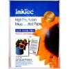 Papel Fotográfico Brillante Inkjet Dye 105g A4 100 hojas